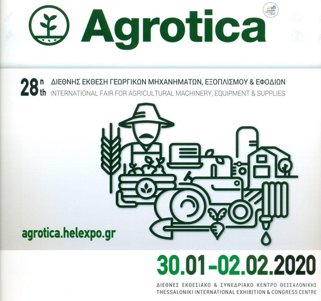 AGROTICA2020