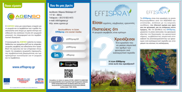EffiSpray_Brochure_2019_001_017_out-01